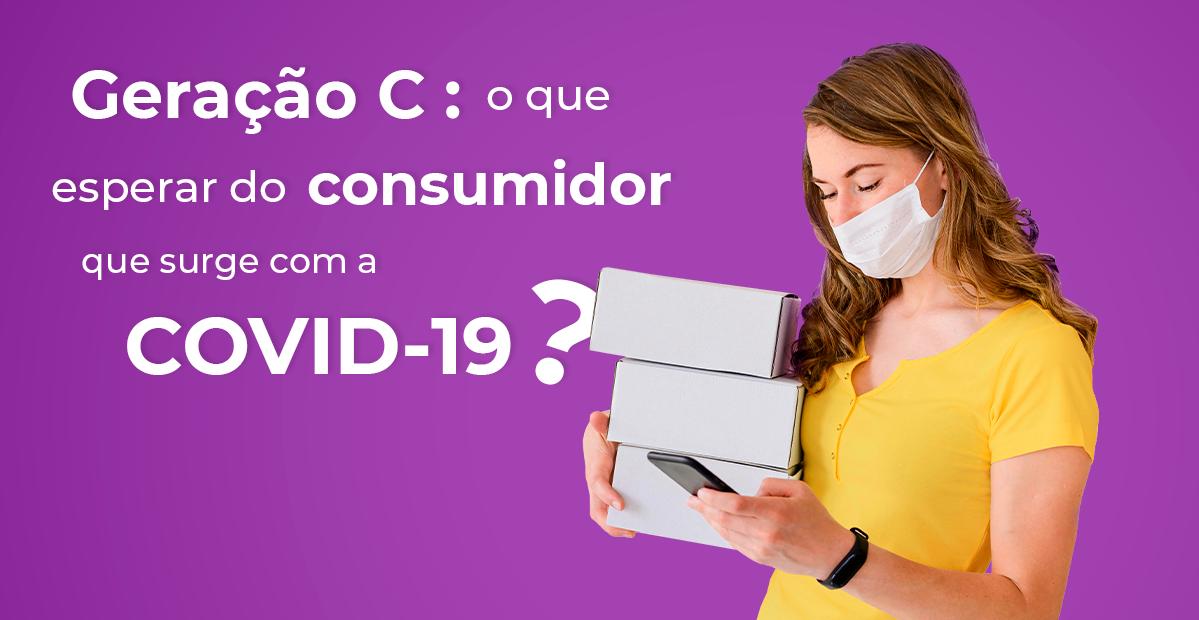 geracao-c-o-que-esperar-do-consumidor _blog-texto